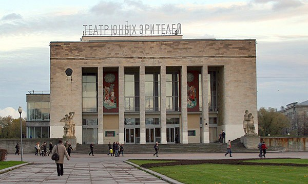 Фотография достопримечательности. Театр Юных Зрителей в Санкт-Петербурге