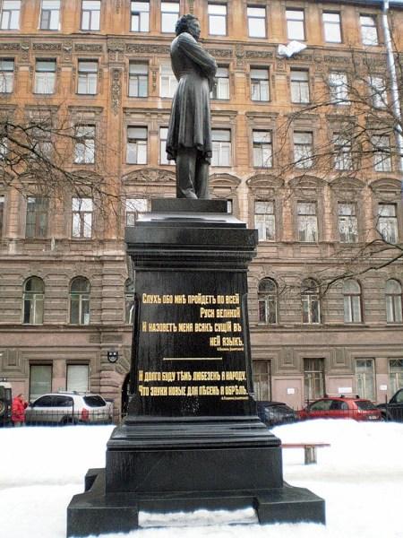 Подбор памятников Чкаловская памятник с сердцем Партизанск