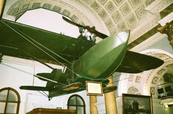 Фотография достопримечательности. Музей Арктики и Антарктики в Санкт-Петербурге
