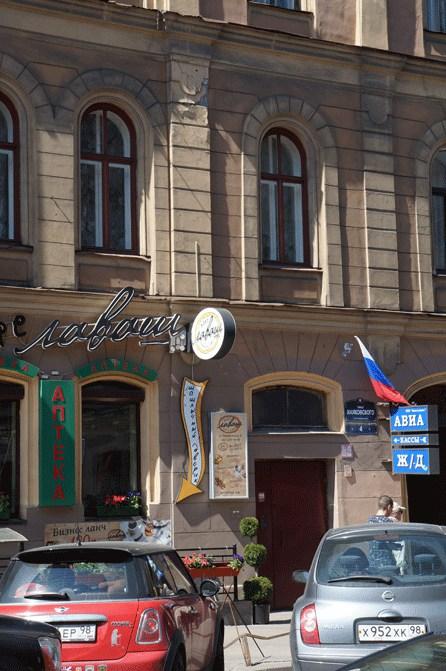 Фотография хостела Маяк в Санкт-Петербурге