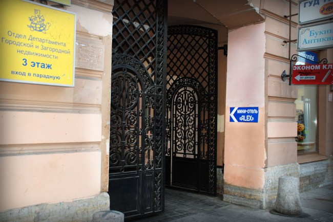 Фотография хостела Alex в Санкт-Петербурге