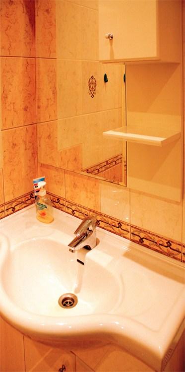Ванная комната. Хостел Правильное Место.