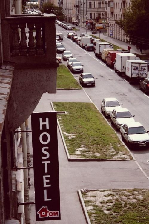 Фотография хостела Дом в Санкт-Петербурге