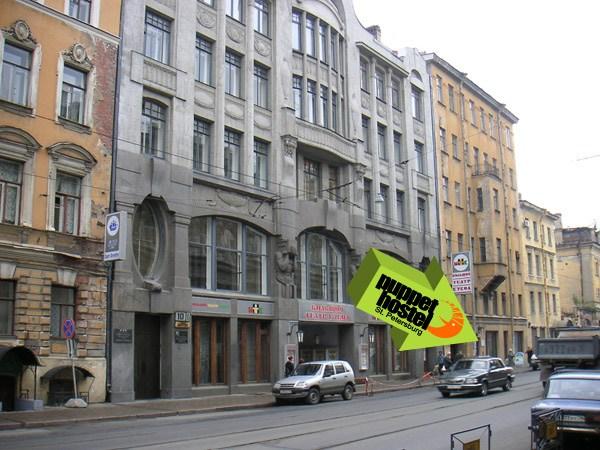Здание, где расположен хостел Марионетка