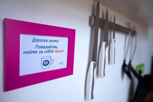 Фотография хостела Джага Хостел (Djaga Hostel) в Санкт-Петербурге