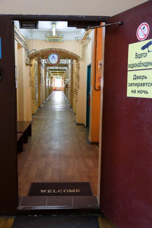 Хостел Все Сезоны, Санкт-Петербург. Стойка администратора.