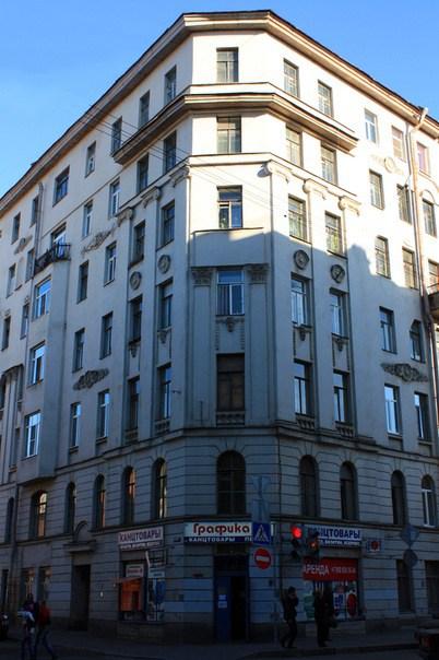 Фотография хостела. Вексель в Санкт-Петербурге