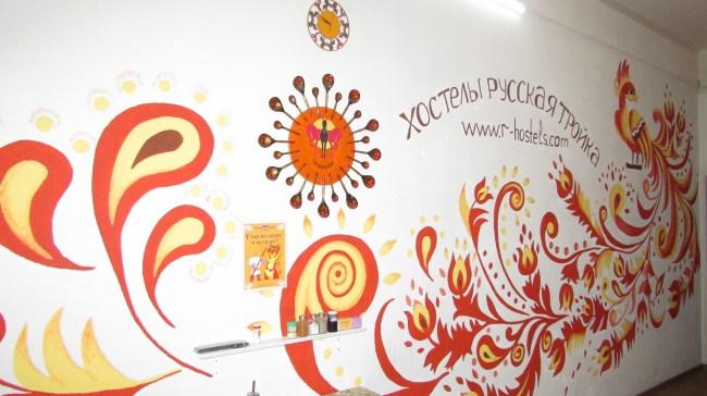 Фотография хостела. Русская тройка в Санкт-Петербурге