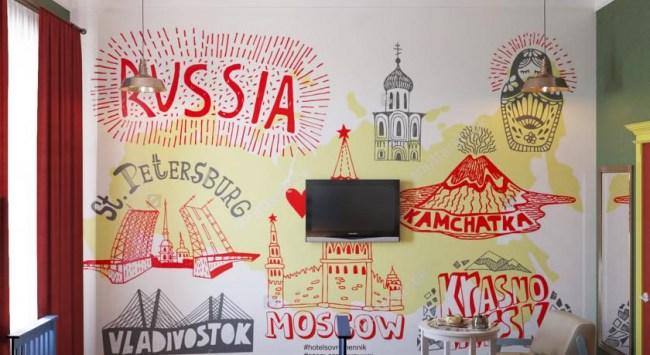 Фотография хостела. Современник в Санкт-Петербурге