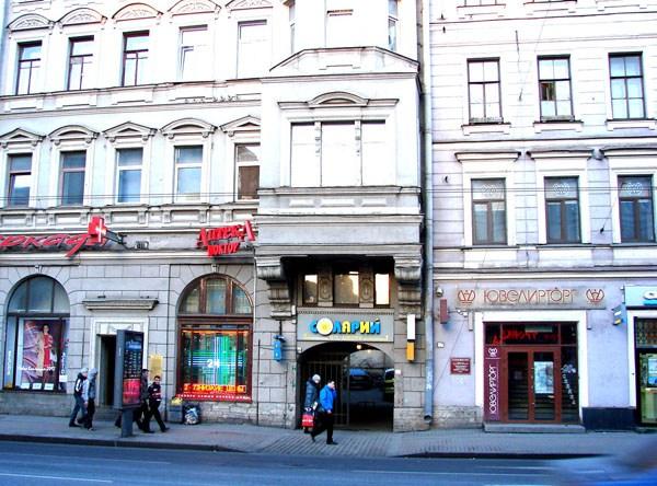 Фотография хостела Капитан в Санкт-Петербурге