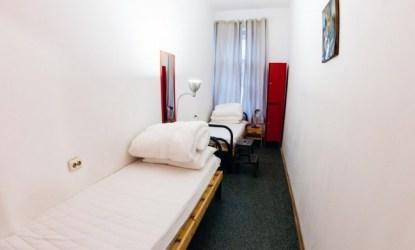 Хостел Куба в Санкт-Петербурге, Cuba Hostel