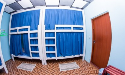 Хостел Уютная гавань в Санкт-Петербурге, описание фотографии и цены на проживание
