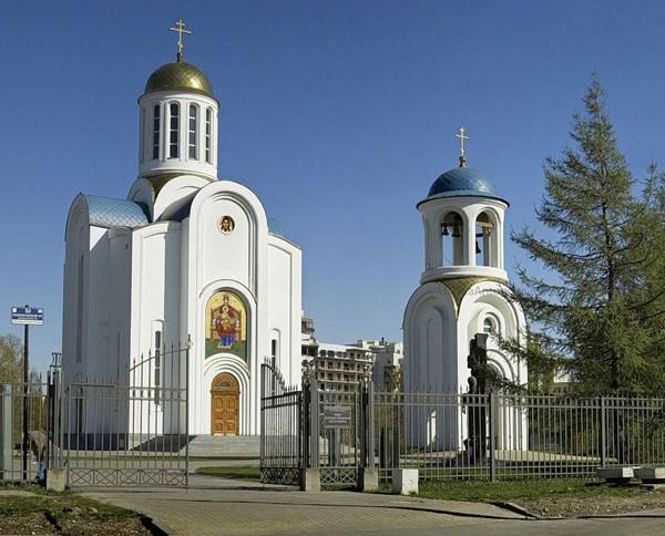 Фотография достопримечательности Церковь Успения Пресвятой Богородицы