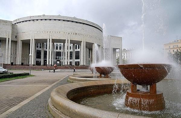 Фотография достопримечательности Российская Национальная Библиотека