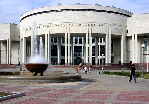Фотография достопримечательности. Российская Национальная Библиотека в Санкт-Петербурге