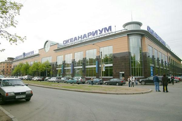 Фотография достопримечательности. Океанариум в Санкт-Петербурге