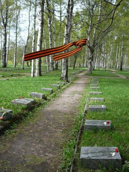 Фотография достопримечательности. Пискаревское Мемориальное кладбище в Санкт-Петербурге