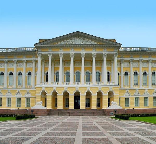 Фотография достопримечательности Русский музей