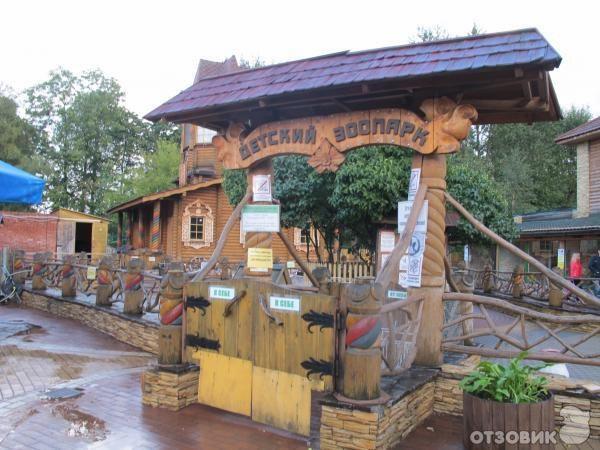 Фотография достопримечательности. Ленинградский зоопарк в Санкт-Петербурге