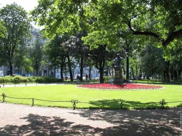 Фотография достопримечательности Александровский парк