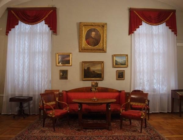 Фотография достопримечательности Пушкинский дом