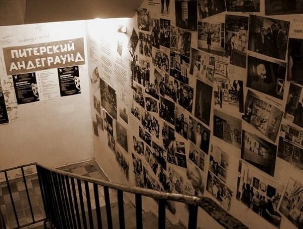 Фотография достопримечательности Арт-центр Пушкинская 10