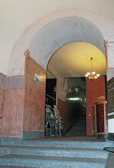 Фотография достопримечательности. Государственный центр фотографии (РОСФОТО) в Санкт-Петербурге