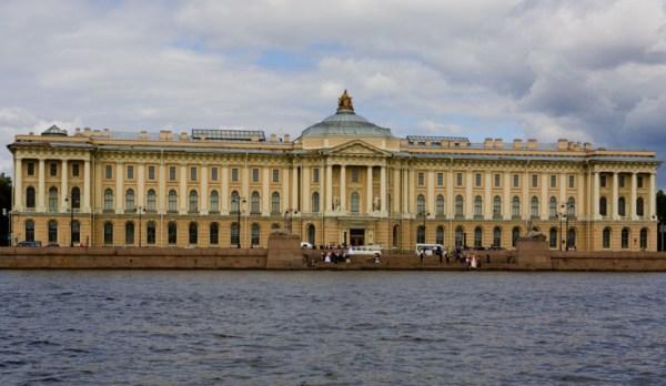 Фотография достопримечательности Музей Академии художеств Санкт-Петербурга