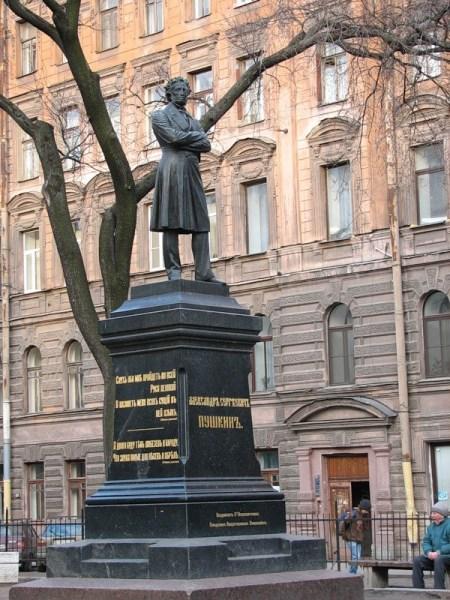 Фотография достопримечательности. Памятник Пушкину в Санкт-Петербурге