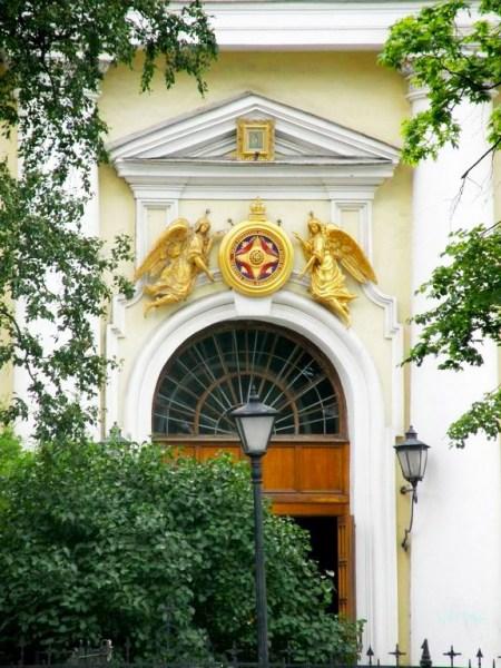 Фотография достопримечательности. Князь-Владимирский собор в Санкт-Петербурге