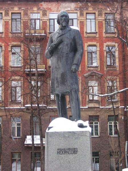 Фотография достопримечательности Памятник Некрасову