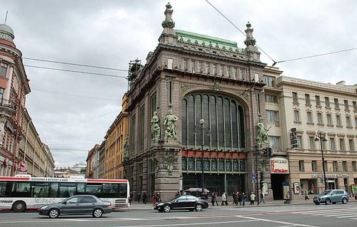 Фотография достопримечательности Елисеевский магазин и Театр Комедии
