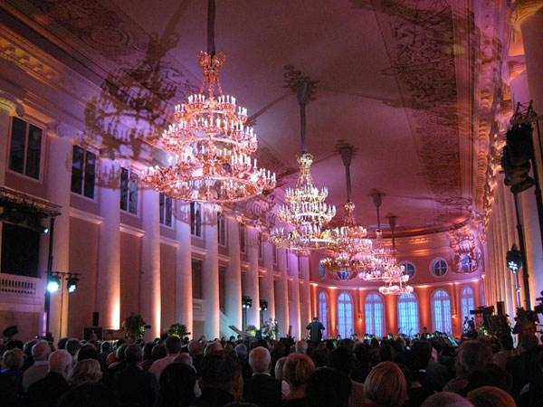 Фотография достопримечательности Таврический дворец