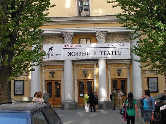 Фотография достопримечательности Театр на Литейном