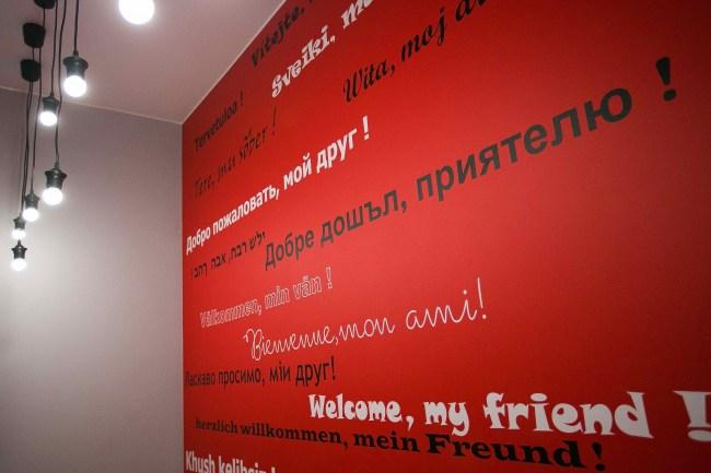 Фотография хостела. Mon Ami в Санкт-Петербурге