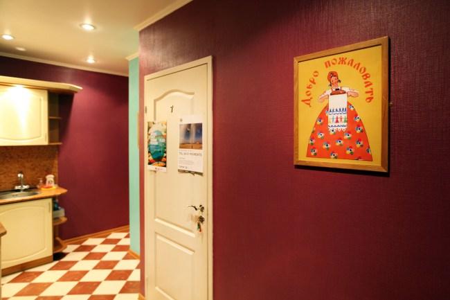Фотография хостела. Хостел Квартира Друзей в Санкт-Петербурге