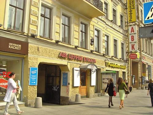 Здание, в котором расположен хостел Юлана на Невском проспекте, Санкт-Петербург