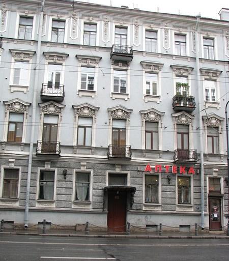 Фотография хостела. Атмосфера на Каменноостровском в Санкт-Петербурге