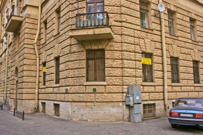 Хостел Перспектива в Санкт-Петербурге
