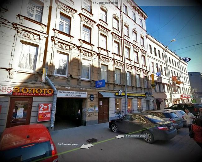 Фотография хостела Old Flat на 1-й Советской