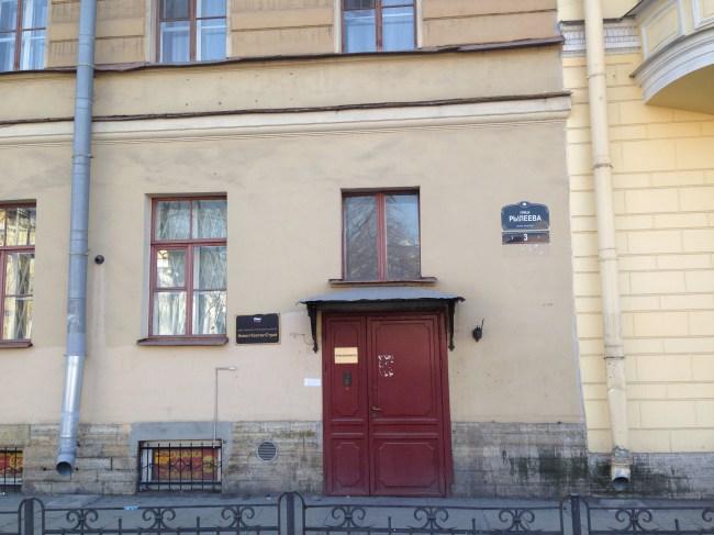 Фотография хостела Гостевой Дом на Рылеева