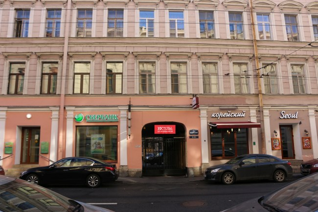 Фотография хостела Рус на Казанской