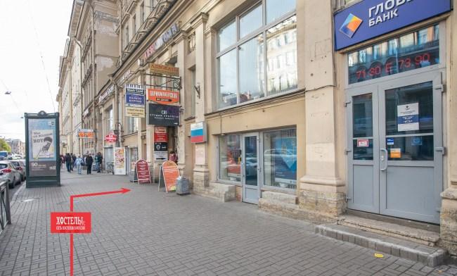 Фотография хостела Рус на Московском