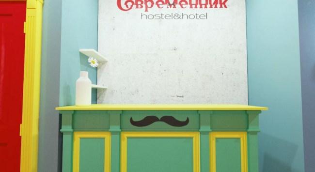 Фотография хостела Современник