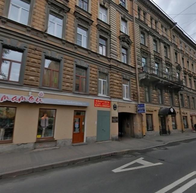 Фотография хостела Гостевой домик на Загородном