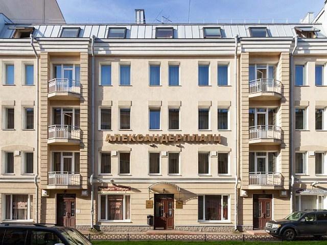 Гостиница Александер Платц