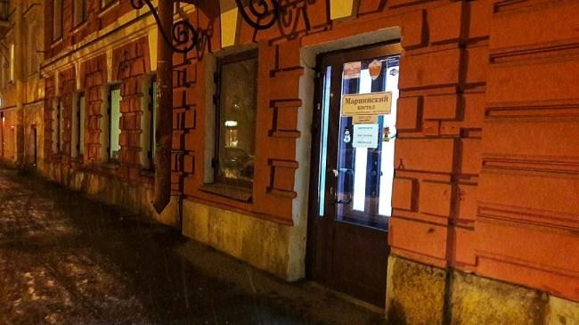 Фотография хостела Мариинский