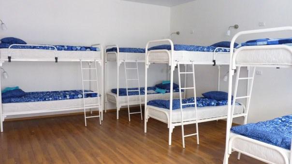 Фотография хостела Online Hostel
